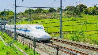 地方就活生向け|新幹線・飛行機に安く乗る方法まとめました!