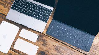 【IT業界研究】|ハードウェア業界