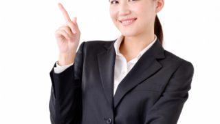 面接対策|当日の流れと就活マナーを攻略!【例あり】